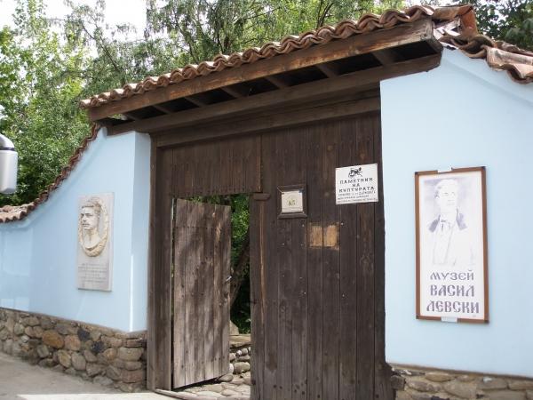 """Музей """"Джанановата къща"""" - с. Габарево"""