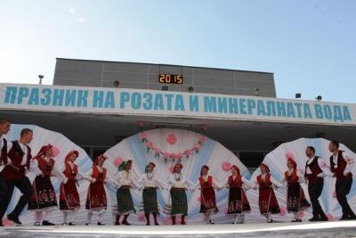 Празник на Розата и Минералната вода гр. Павел Баня